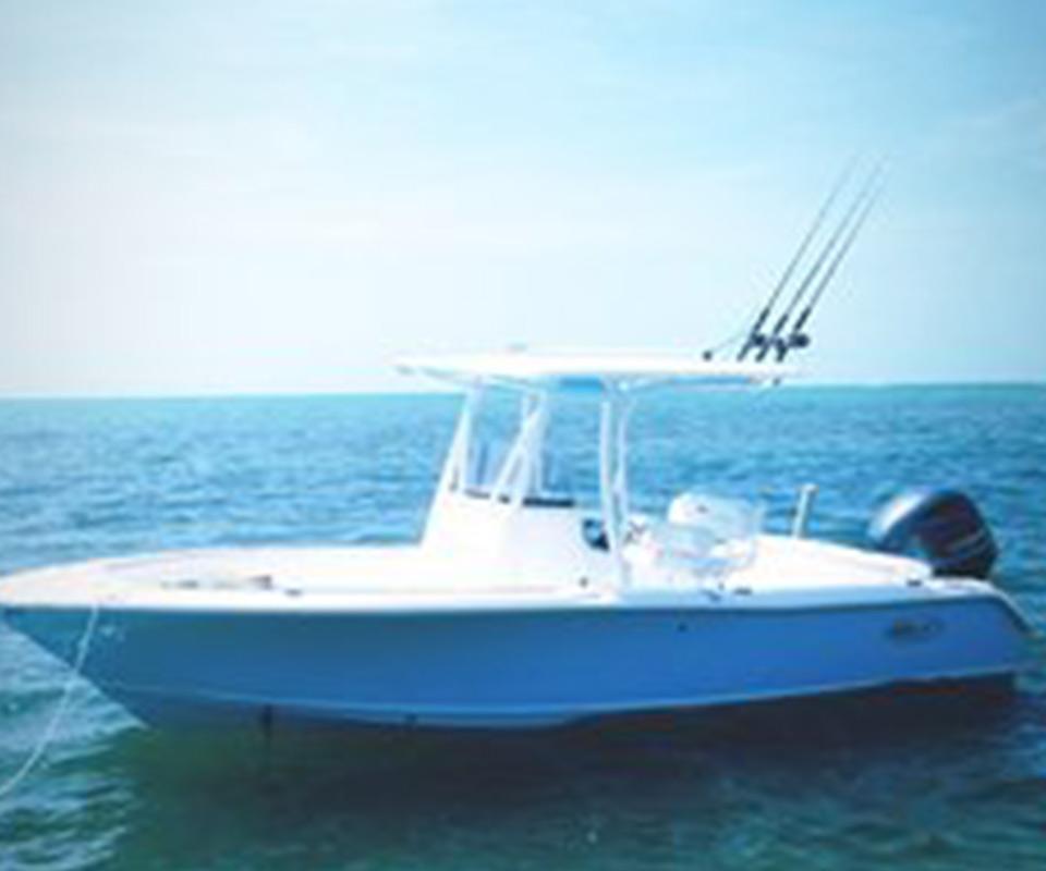 21 Premium Center Console Boat